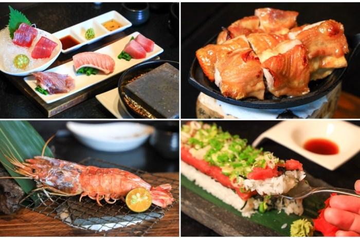 台南仁德 藝奇新日本料理:2020夏季鮪魚季菜單登場!炙燒鮪魚、芥末雞腿美味推薦
