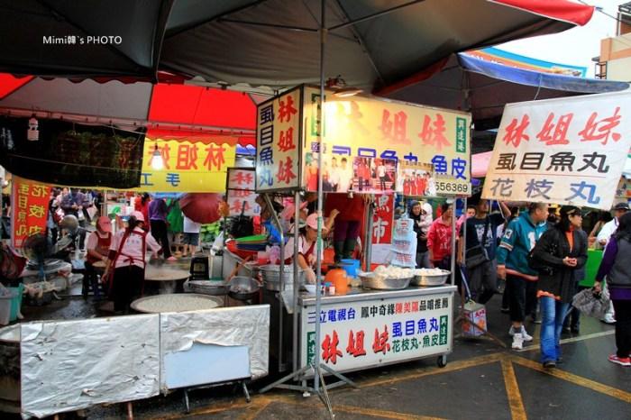 【高雄景點】茄萣興達港觀光魚市:美味小吃、新鮮海味的平價美食之旅