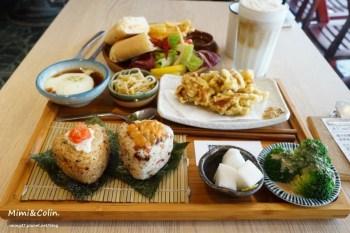【高雄美食】柒壹喫堂:老屋韻味の日式早午餐!雙色飯糰好滋味、輕食料理吃完沒負擔。