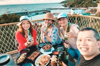【小琉球美食】金獅子號海鮮燒烤Bar:無敵海景+燒烤小酌!小琉球晚餐宵夜推薦好店