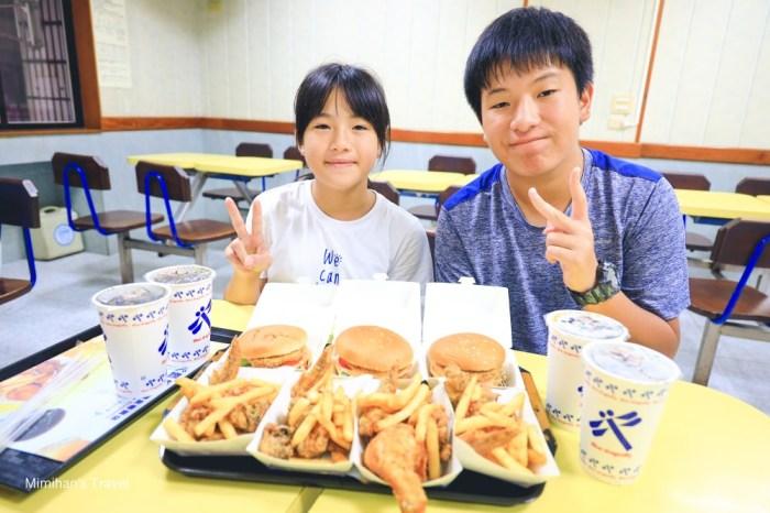 台東美食|藍蜻蜓速食專賣店(最新菜單&營業時間)台東版丹丹漢堡!在地限定好味道。