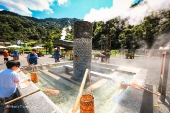 宜蘭景點 清水地熱公園:免門票/食材價目表,清水地熱煮溫泉蛋玉米&免費泡腳超好玩
