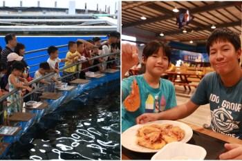宜蘭礁溪景點 金車生技水產養殖研發中心:雨天室內親子景點,看海洋生物&餵鯊魚