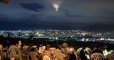 【台東景點】星星部落景觀咖啡:台東百萬夜景最前線,聚餐約會浪漫打卡首選!