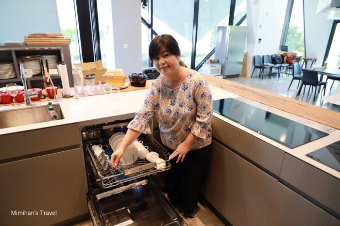 洗碗機推薦|不買會後悔的伊萊克斯洗碗機上拉式全嵌洗碗機(ESL7845RA)