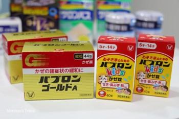【日本必買】DOKODEMO推薦!免出國就能入手日本藥妝/保養品/營養補充品/零食餅乾