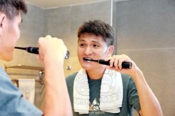 【2021電動牙刷推薦】如何挑選震動牙刷?熱賣TOP8電動牙刷使用&購買比較重點建議