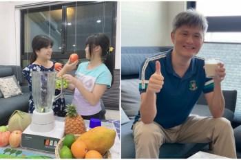 大容量果汁機「Panasonic MX-V288」果汁店老闆推薦超強力耐用,輕鬆搞定全家飲品