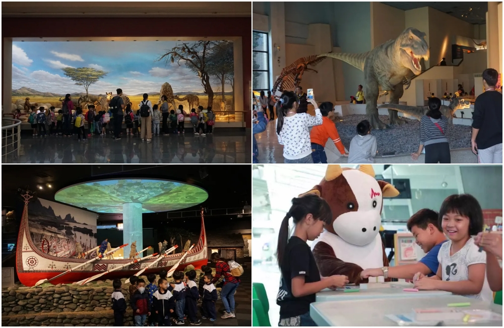 台中國立自然科學博物館