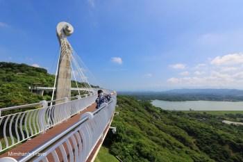 高雄景點 崗山之眼:天空廊道俯瞰大高雄美景,交通門票&順遊景點美食指南