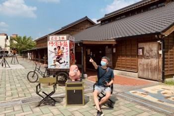 台南鹽水永成戲院|全台僅存的日治時期木造電影院,小鎮歷史建築免費參觀看影片