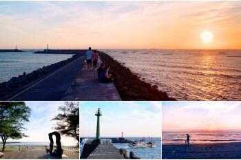 好悠閒!台南安平「觀夕平台」海灘散步賞夕陽,還能走到安平港北堤燈塔看漁船出港