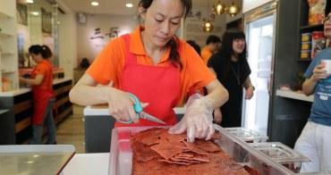 【嘉義美食】東市場老店『三哥肉鬆肉乾』:嘉義買伴手禮選它就對啦!近百種選擇,好吃得亂七八糟~