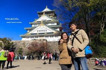 【大阪景點】大阪歷史博物館&大阪城:用大阪周遊卡免費逛,豐臣秀吉打造的日本名城