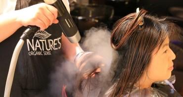 台南髮型設計》嵐-時尚整體美學概念館:美髮、美甲、美睫一次搞定,還有日韓最新流行商品。