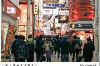 【梅田美食集中地】阪急東通商店街:阪急百貨對面梅田美食街,附近還有驚安殿堂繼續買!
