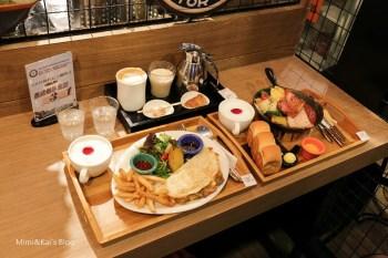 【台南早午餐】多一點咖啡-台南美學館:高雄夯到台南,物有所值的名店早午餐咖啡。