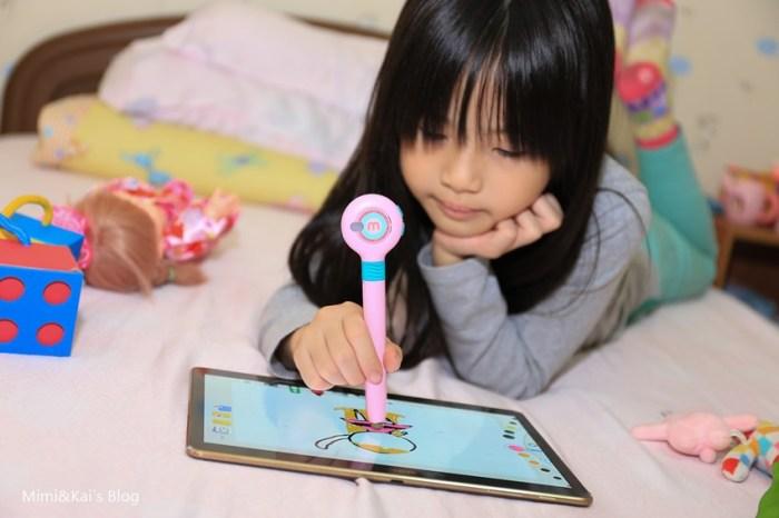 超智慧。萌奇筆Mozbii:可畫出超過6萬5千種色,全球首款可吸顏色的兒童學習繪圖筆!走到哪畫到哪~