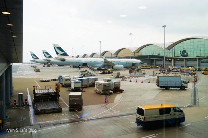 香港自由行 國泰航空&港龍航空:升等港龍商務艙,與高雄機場貴賓室