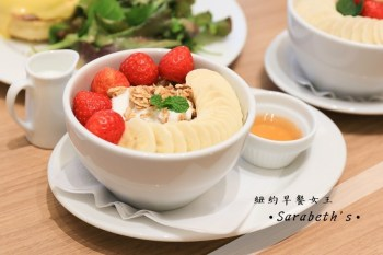 【東京親子自由行】日本人也瘋狂,Sarabeth's東京店:招牌班尼迪克蛋好吃,紐約早餐女王即將來台北展店囉!
