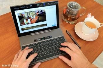 【3C】ASUS ZenPad 10 Z300C平板電腦:高品質影音,傳說中的追劇神器。加藍牙立體聲鍵盤一秒變身豪華影廳;Z Stylus觸控筆也很實用。