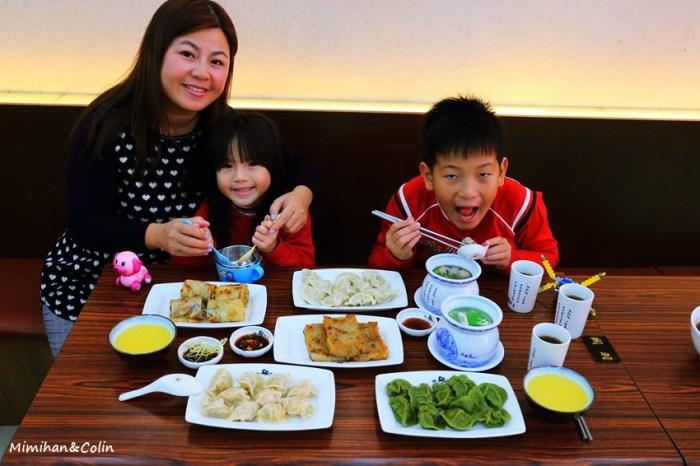 【台南美食】五花馬水餃館:11種不同水餃口味,皮Q肉鮮好好吃。小米粥免費,另外推薦必點蘿蔔糕~