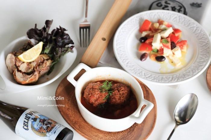 【台南美食】吃好好吃義式餐酒館:老屋改造輕鬆鄉村氣氛,享用源自義大利媽媽的手作料理。(已歇業)