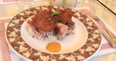 【台南美食】歐納牛排館:9A頂級和牛肋眼超美味,德國豬腳香脆好味,附餐無限續用。適合重要節日、家庭聚餐。