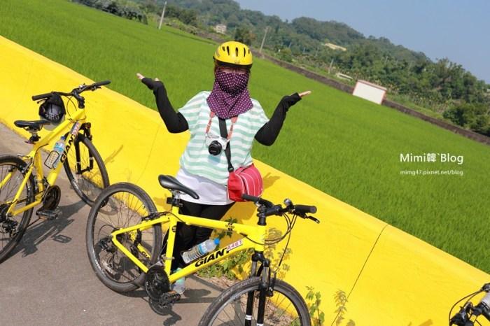 【新竹景點】北埔.親子自行車小旅行:不只逛老街,北埔還能這樣玩!! (有田園導覽、擂茶DIY)