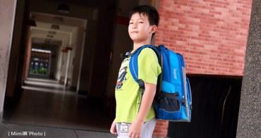 【好物分享】impact怡寶調整型護脊書包:孩子書包怎麼選!? 護脊功能很重要,還要有可調式人體工學設計更好。