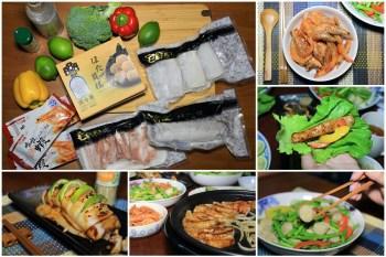 【宅配美食】宅鮮配:動手滑鼠點一點,高級食材送到家!! 輕鬆簡單就能搞定一整桌家庭料理~