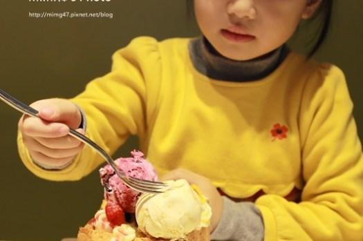 【台南美食】南紡夢時代.Mövenpick Café莫凡彼咖啡館:精緻甜美的蜜糖吐司,冰淇淋大好吃~