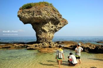 【小琉球景點紀錄】白沙尾港口的Tiffany藍,花瓶岩旁的美麗海岸線、潮間帶,都是這趟親子旅行的美好回憶~
