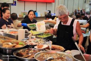 【台南美食小吃】福泰飯桌(1939):赤崁樓旁的在地美食,想吃什麼點什麼,感受府城飯桌仔文化~