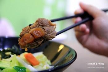 【台南美食】饌前大腸麵線.日式咖哩豬排:居家日常的平價美食小餐館,麵線口味挺好,嫩骨飯也不錯吃。(已歇業)