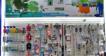 【家庭.親子】元艇創意家事支援產業:HomeWorking體驗活動,兼顧時尚、美觀與功能的家事工具。(DeHUB、TERAMOTO、Almacabio、EKO)