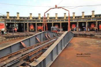 【彰化景點】彰化火車站扇形車庫:全台唯一的火車旅館,「湯瑪士小火車-提茅斯機房」真實呈現XD