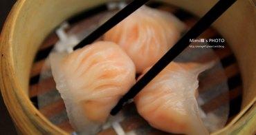 【台南.永康】聯盈發港式點心專賣店:這裡有爆好吃的港點,排隊排的心甘情願!! 是CP值很高的好店。