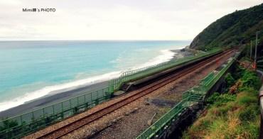 【台東太麻里景點】多良火車站:海天一色!南迴鐵路上最靠近太平洋的火車站。