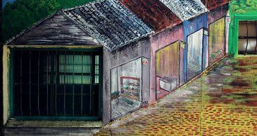 【台南.關廟】散步北寮農村老街~ 我在「新光里彩繪村」