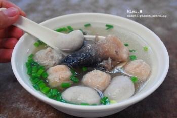 【台南.小吃】早餐喝個魚丸湯要抽號碼牌!?是有沒有這麼誇張~ 我在「永記虱目魚丸」