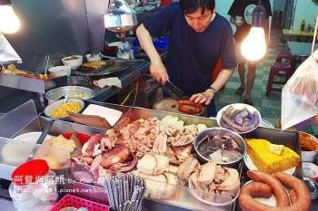 【台南.小吃】這小吃讓府城在地人一訪、再訪、連續訪~ 保安路「阿龍香腸熟肉」、「阿娟咖哩飯」