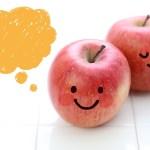 【りんごは離乳食初期からOK!】月齢別の下ごしらえ方法