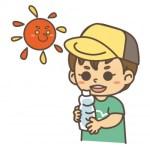 【子供の嘔吐と発熱は夏バテ!?】夏バテの3つの対処法と4つの予防法