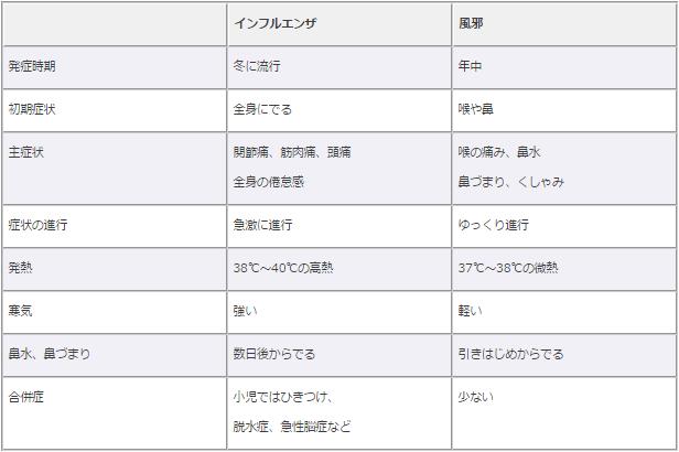 2015-10-24_104151