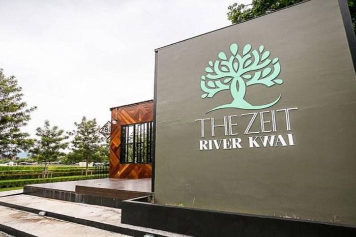 【泰國北碧自由行】〝Agoda精選〞桂河畔全河景小清新風格飯店|桂河澤特飯店(The Zeit River Kwai)⭐⭐⭐