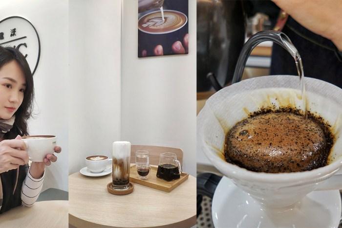【花蓮職人咖啡】黑沃咖啡中美門市|以精品咖啡香洗滌渾沌的思緒,再來一杯甜在心冠軍黑糖珍奶銷魂到底