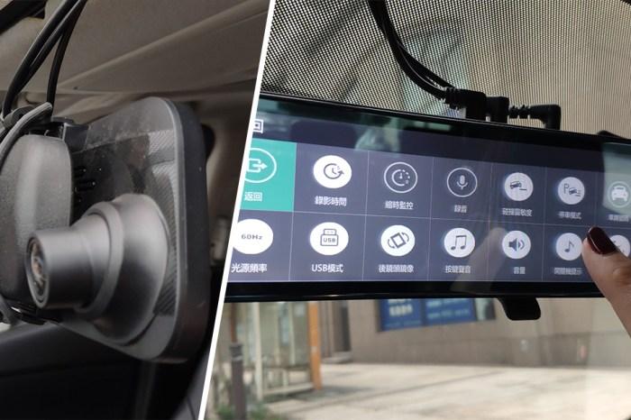 【行車紀錄器開箱測試】PAPAGO最新Ray Plus一機抵多機 2K超高畫質 130度超廣角 前後鏡頭雙錄 GPS測速照相偵測 SONY夜視感光元件
