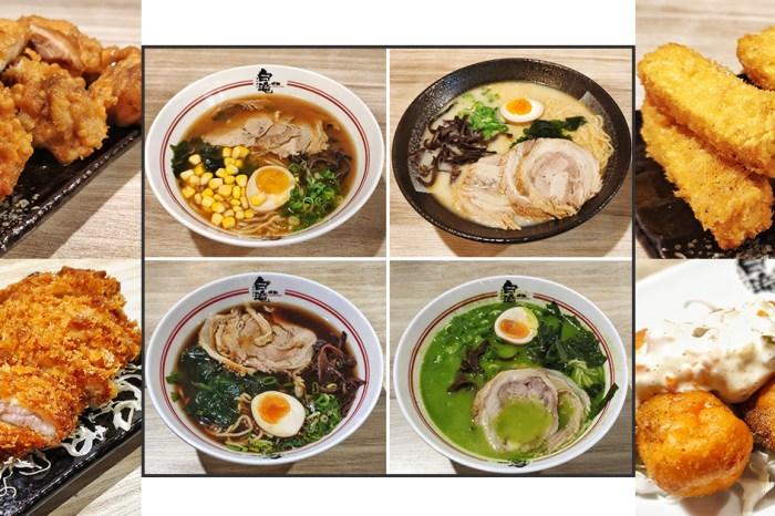【林口好吃拉麵】白滝拉麵|秘藏巷子裡的美味拉麵,獨創湯頭別家吃不到,湯鮮味美麵體Q彈,炸物鮮嫩多汁
