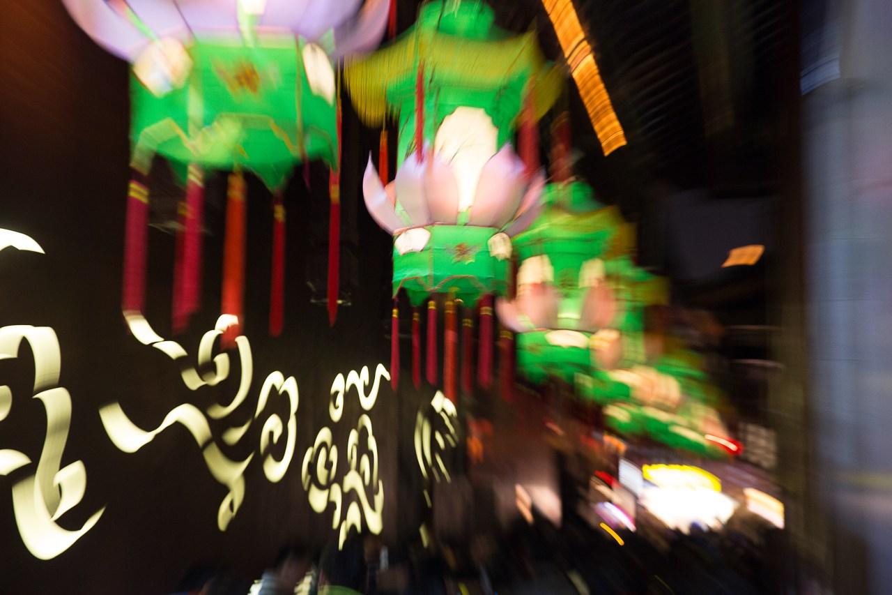 lantern-festival-shanghai-6